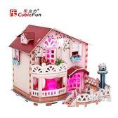 立體拼圖3d立體拼圖女孩diy手工拼裝玩具別墅小屋房子城堡模型