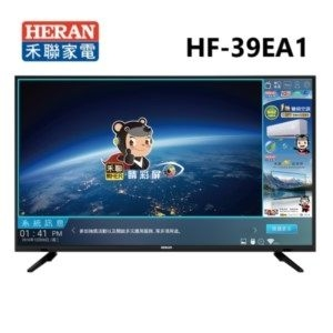 HERAN 禾聯 39吋 LED液晶顯示器 HF-39EA1