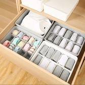 內衣收納盒襪子內褲文胸收納格子塑料分格收納箱三件套有蓋xw 雙12購物節