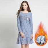 中大尺碼~圓領蕾絲加絨長袖洋裝(L~5XL)