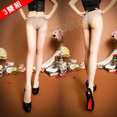 性感絲襪  性感美腿透視包芯絲連體襪(灰色)3雙組-玩伴網【滿額免運】