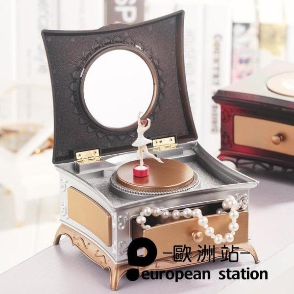 音樂盒/歐式古典八音盒懷舊【歐洲站】