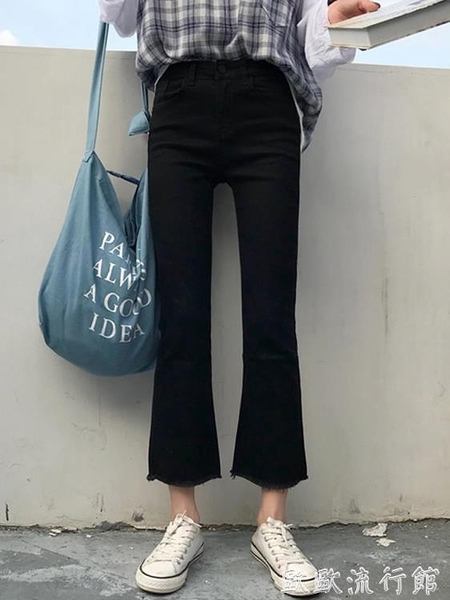 微喇牛仔褲 黑色牛仔褲春季2021年新款顯瘦高腰褲子微喇叭褲女直筒褲寬鬆百搭 歐歐