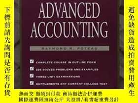 二手書博民逛書店College罕見Outline: Advanced Accounting (harcourt Brace Col