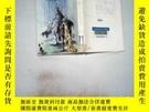二手書博民逛書店日文書一本罕見妖精鄉 騎士Y198833