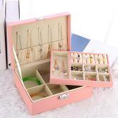 帶鎖首飾盒公主歐式韓國木質手飾品耳釘耳環首飾收納盒家用珠寶盒 YTL