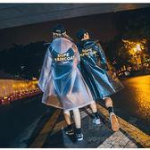 時尚加厚成人半透明雨衣旅遊登山長款雨披戶外   hh1579 『時尚玩家』