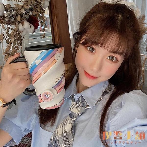 馬克杯帶蓋勺情侶杯子陶瓷杯可愛水杯【倪醬小舖】