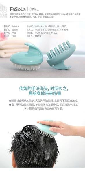 日本洗頭刷硅膠刷子洗發神器抓頭器梳子大人頭部按摩刷嬰兒頭刷 【 【快速出貨】