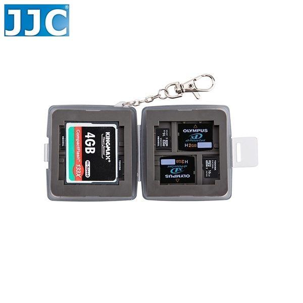 又敗家JJC 10張記憶卡盒(Micro SD.XD.CF記憶卡儲存盒附鑰匙鏈)記憶卡收納盒記憶卡保存盒記憶卡保護盒