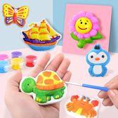 兒童手工diy制作玩具幼兒園創意石膏娃娃涂色畫模具白胚陶瓷繪畫【快速出貨八折優惠】