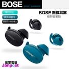 原廠正品 Bose Sport Earb...