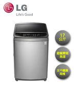 LG | 17KG 直立式變頻洗衣機 不鏽鋼銀 WT-SD176HVG