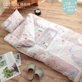 【R.Q.POLO】純棉兒童睡袋 冬夏兩用鋪棉書包睡袋 4.5X5尺(晚安寶貝)
