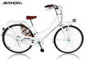 自行車【RAYCH】1943 Shanghai 復古風荷蘭式輕快腳踏車 復古LED砲彈頭燈