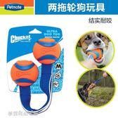 耐咬寵物玩具狗狗玩具磨牙發聲玩具球金毛泰迪寵物用品〖新店開張滿千折百〗