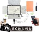 【EC數位】永諾 YN-900 YN900 持續燈 攝影燈 攝像燈 新聞燈 補光燈 900顆 LED燈 雙色溫