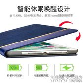蘋果ipad air2保護套2017新款ipad平板5/6殼air1全包超薄防摔