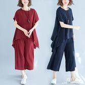 洋氣中大尺碼 女裝套裝遮大肚子200斤胖MM夏時尚減齡寬鬆闊腿褲兩件套