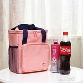 大容量加厚便當包 飯盒袋飯盒包手提包保溫袋 帶飯的手提袋午餐包『潮流世家』