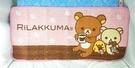 【震撼精品百貨】Rilakkuma San-X 拉拉熊懶懶熊~San-X 室內地墊/腳踏墊-長版粉#67840