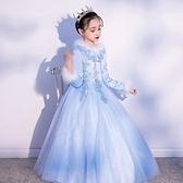 公主裙女童蓬蓬紗長袖花童主持人禮服女童10歲生日連衣裙洋氣 快速出貨