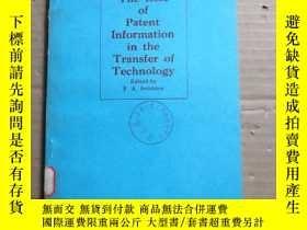 二手書博民逛書店专利情报在技术转让中的作用罕見The role of patent information in the tran