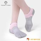五指襪女純棉網眼透氣船襪短筒運動吸汗分腳趾襪【小獅子】