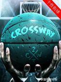 克洛斯威正品籃球成人兒童室外耐磨水泥地5-7號比賽訓練街球學生〖夢露時尚女裝〗