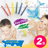 【樂兒學】超值2盒可擦拭水性環保6色浴室蠟筆-台灣製造【ML0142】(SL0005)