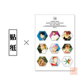 EXO四輯 《THE WAR》 超萌可愛表情貼紙組 E712-B【玩之內】邊伯賢 SUHO CHEN