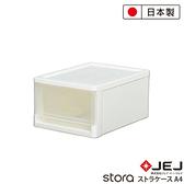 日本JEJ STORA系列 單層可疊式多功能抽屜盒/B4米白色