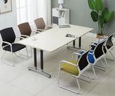 電腦椅家用辦公椅職員會議椅靠背椅學生座椅轉椅麻將椅子xw全館滿千88折