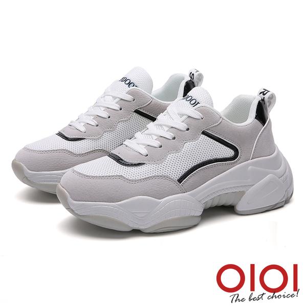 休閒鞋 時尚焦點增高厚底老爹鞋(灰黑)*0101shoes【18-1027bk】【現+預】