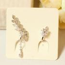 【NiNi Me】 夾式耳環 氣質甜美樹葉水鑽不對稱夾式耳環 夾式耳環 E0010