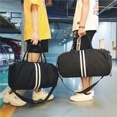 健身包 旅行包 手提大容量【 日系奇趣小屋】
