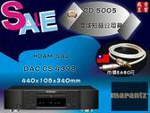 盛昱音響 #日本 MARANTZ CD5005 CD播放機  #挑戰網路最低價@再優惠$+贈品附發票│有現貨可自取