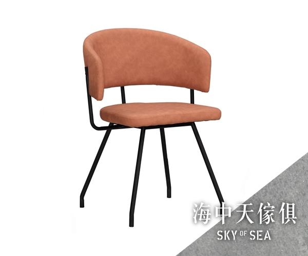 {{ 海中天休閒傢俱廣場 }} J-23 摩登時尚 餐椅系列 1065-13 賴特餐椅(橘色皮)(五金腳)
