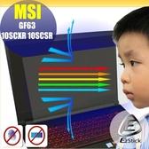 ® Ezstick MSI GF63 10SCXR 10SCSR 防藍光螢幕貼 抗藍光 (可選鏡面或霧面)