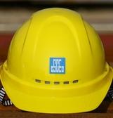 高強度安全帽工地施工建筑工程領導監理頭盔加厚電力勞保透氣印字 創時代 YJT