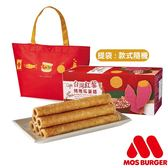 MOS 台灣紅藜烤地瓜蛋捲(162g/盒) 含雙人提袋