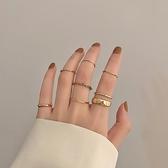 戒指 日繫輕奢戒指女個性七件套冷淡風百搭素圈指環小眾設計ins潮網紅 韓國時尚週