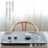 烏金石茶盤整塊家用茶盤茶臺排水功夫茶具茶海【千尋之旅】