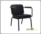 {{ 海中天休閒傢俱廣場 }} F43 摩登時尚 餐椅系列 C-88 法式復古風水管椅(黑皮)