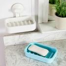 吸盤肥皂盒 多功能肥皂盒 浴室用品 創意居家 肥皂架 掛壁式肥皂盒 衛浴用品【S09】MY COLOR