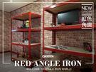 【空間特工】收納櫃 置物櫃(您設計 我接單)櫃子 組合櫃 鞋櫃 衣櫃 斗櫃 紅色角鋼  衣櫃