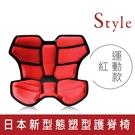 Style Athlete II 軀幹定位調整椅升級版 粉