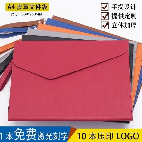 創意平板包皮革皮質文件包袋A4公文袋資料合同票據檔案袋收納包 快速出貨