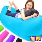 懶人沙發椅懶骨頭躺椅快速充氣床墊防潑水懶...