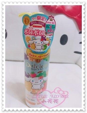 ♥小花花日本精品♥Hello Kitty 大耳狗Cinnamoroll去角質凝露保養品180ML日本限定66628804